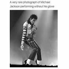 Michael Jackson Meme - dopl3r com memes a very rare photograph of michael jackson