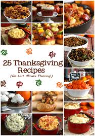 thanksgiving recepies thanksgiving recipes