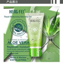 high quality aloe vera gel high quality aloe vera gel suppliers and