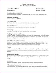 sample lesson plans to teach common core state standards example