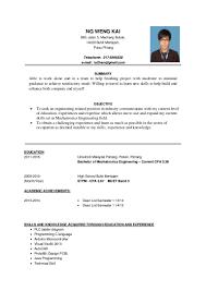 Resume Samples Language Skills by Resume Language Native Speaker Youtuf Com