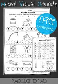 208 best word study magic words images on pinterest