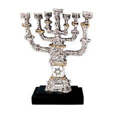 7 branch menorah for sale 7 branch silver salvador dali menorah