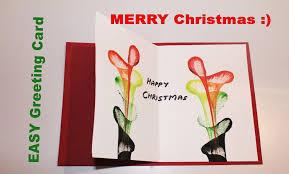 diy how to make greeting card for christmas youtube