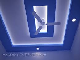 Living Room False Ceiling Designs Pictures by False Ceiling Design For Square Living Room False Ceiling Designs