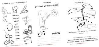diphthongs lapbook u0026 worksheet oo iman u0027s home