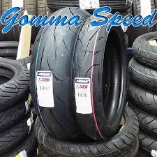chambre a air diable 3 00 4 pneus chambres à air moto pneus jantes véhicules pièces