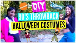 Exercise Halloween Costumes Diy Disney Throwback Halloween Costumes