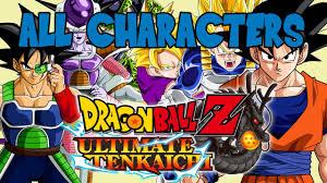 dragon ball ultimate tenkaichi characters select screen