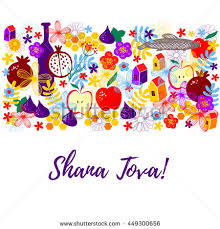greeting card wiyh symbols rosh hashanah stock vector 449300656