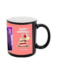 personalised magic mug design 19 custom print at best price deals