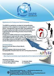 applications for employment skills workshop impr humanitarian