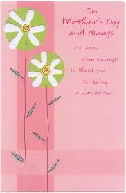greeting cards u2013 mother u0027s day marges8 u0027s blog