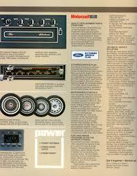 1983 mercury grand marquis brochure