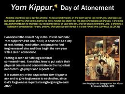 yom kippur atonement prayer1st s day gift ideas a brief guide to judaism ppt