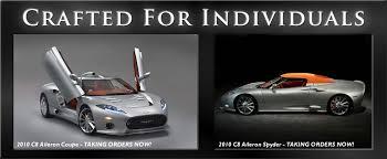 Spyker C8 Aileron Interior Spyker Of Houston Spyker For Sale Spyker Service Department