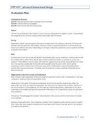 interview process instructional plan