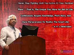job quotes by abdul kalam scientist a p j abdul kalam top best quotes with pictures