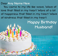 Happy Birthday Wishes Message Best Birthday Wishes For Husband With Name Photo