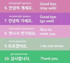 top 25 best korean words ideas on pinterest learn korean
