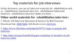 top 36 rehabilitation interview questions with answers pdf