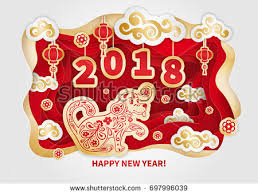 happy new year paper cards dog symbol 2018 new year stock vector 697996039