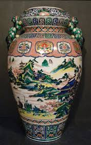 Japanese Kutani Vases Japanese Ko Kutani Vase With Foo Dogs Item 1049442