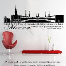 islamic quranic verses wall art jr decal wall stickers