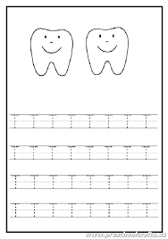 trace the uppercase letter t worksheet tooth coloring page for