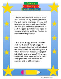 welcome back to school poem and hooray end of year poem by