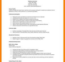 what do you need to put on a resume skills to put on a resume for customer service 19 nardellidesign com