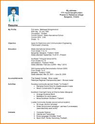 high student resume template no experience pdf 7 how to make a student resume job apply form