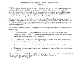 job postings bilingual bicultural education