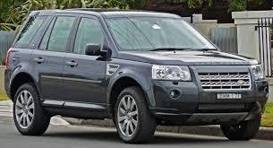 2007 land rover freelander partsopen