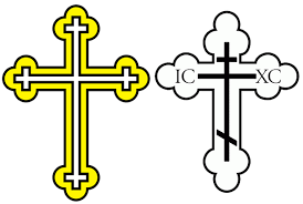 orthodox crosses do orthodox christians wear the same cross as catholic christians