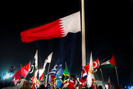 Flag Of Qatar Qatar Cultural And Heritage Events Center U003e Home