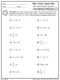 one step equations picture puzzle with whole number solutions tpt