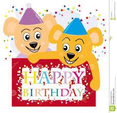 teddy bears wishing a happy birthday royalty free stock photo