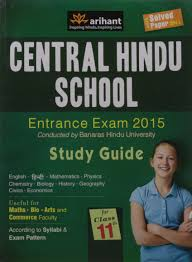 central hindu entrance exam 2015 study guide for class 11