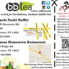 Country Buffet Rochester Ny by Bb Tea Bubble Tea 3333 W Henrietta Rd Rochester Ny