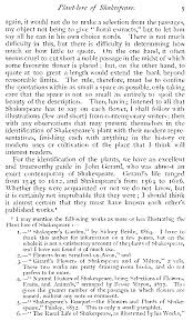 justice quotes shakespeare the project gutenberg ebook of the plant lore and garden craft of