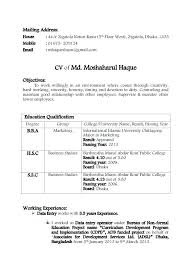 Example Of A Marketing Resume Sample Of Resume For Part Time Job By Student Basic Resume