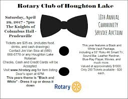 18th annual rotary club of houghton lake community auction a