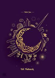 best 25 eid card designs ideas on happy eid cards