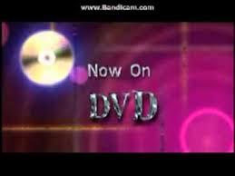 now on dvd logo