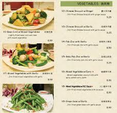 cuisine en pot j j and s cuisine vegetable
