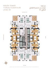 noura tower level 42 typical floor plan