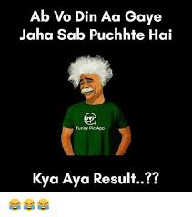 Funny Memes App - ab vo din aa gaye jaha sab puchhte hai funny pic app ya aya result