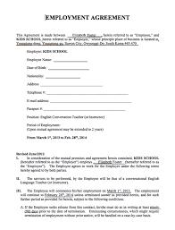 documents for academy eico hr