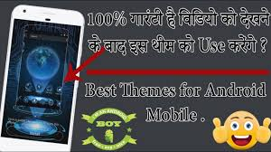 home themes for android how to change android themes change android home screen
